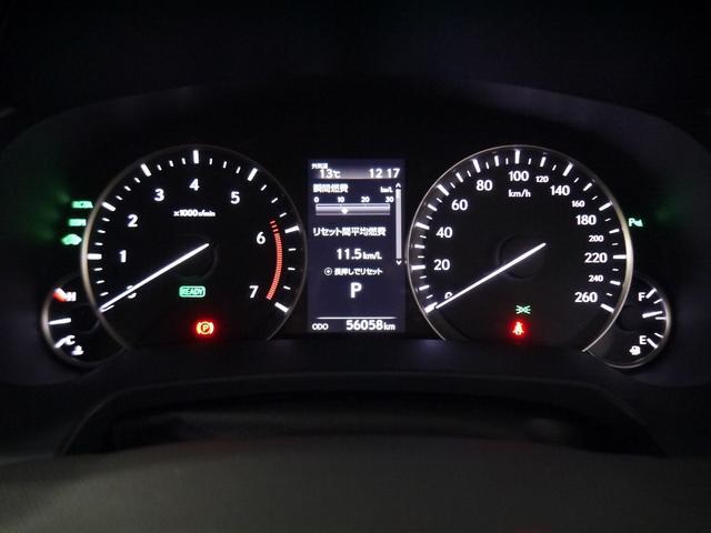 「レクサス」「RX」「SUV・クロカン」「埼玉県」の中古車13