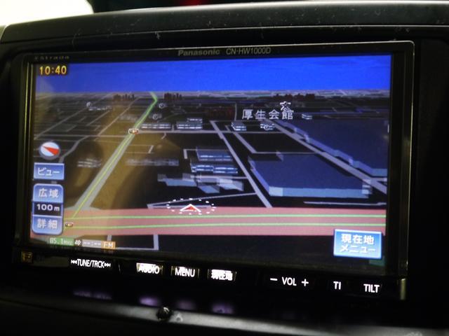 ZS 煌II 両側PWスライド フルセグナビ バックカメラ(21枚目)