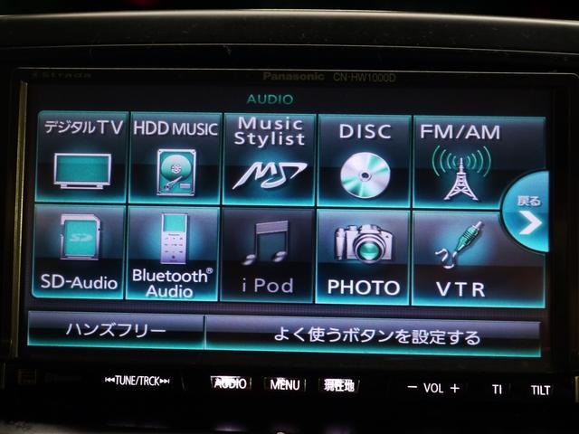 ZS 煌II 両側PWスライド フルセグナビ バックカメラ(22枚目)