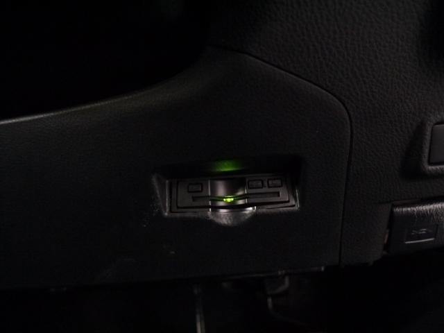 G-T 1オーナー/4WD/モデリスタエアロ/ダウンサス/アルパイン9インチナビ/フルセグ/LEDライト/シーケンシャルターンランプ/セーフティセンス/レーダークルコン/RCTA/バックカメラ/ETC(22枚目)