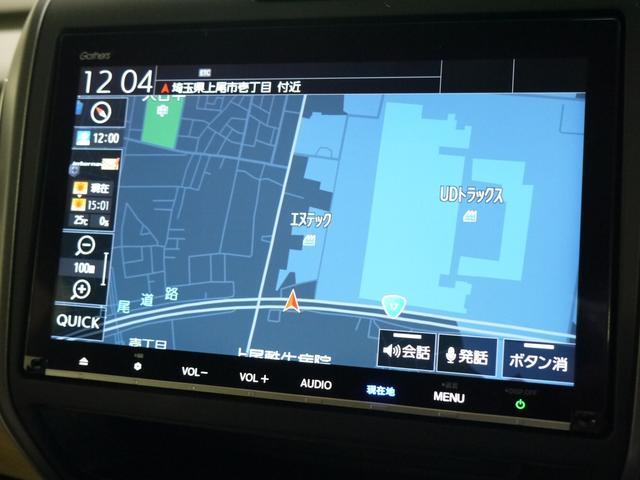 G・ホンダセンシング 純正9インチナビ/フルセグ/Bluetooth/両側パワースライドドア/LED/バックカメラ/スマートキー/ステアリングスイッチ/ETC/ロールサンシェード/プラズマクラスター搭載エアコン/誤発進抑制(20枚目)
