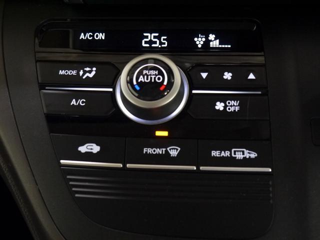 G・ホンダセンシング 純正9インチナビ/フルセグ/Bluetooth/両側パワースライドドア/LED/バックカメラ/スマートキー/ステアリングスイッチ/ETC/ロールサンシェード/プラズマクラスター搭載エアコン/誤発進抑制(21枚目)