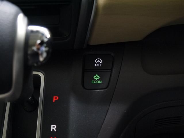 G・ホンダセンシング 純正9インチナビ/フルセグ/Bluetooth/両側パワースライドドア/LED/バックカメラ/スマートキー/ステアリングスイッチ/ETC/ロールサンシェード/プラズマクラスター搭載エアコン/誤発進抑制(22枚目)