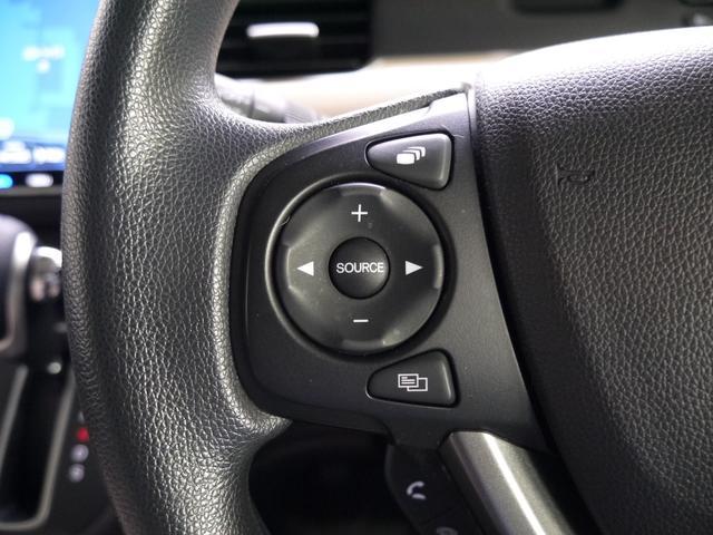 G・ホンダセンシング 純正9インチナビ/フルセグ/Bluetooth/両側パワースライドドア/LED/バックカメラ/スマートキー/ステアリングスイッチ/ETC/ロールサンシェード/プラズマクラスター搭載エアコン/誤発進抑制(24枚目)