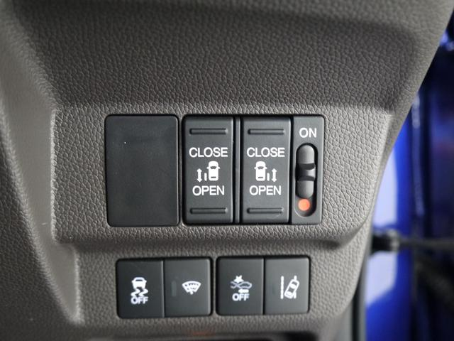 G・ホンダセンシング 純正9インチナビ/フルセグ/Bluetooth/両側パワースライドドア/LED/バックカメラ/スマートキー/ステアリングスイッチ/ETC/ロールサンシェード/プラズマクラスター搭載エアコン/誤発進抑制(28枚目)