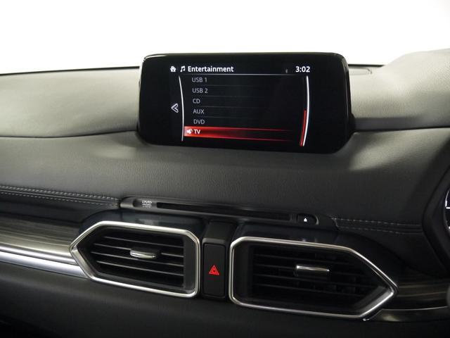 1オナ/電動サンルーフ/PWバックドア/純OPエアロ/レーダークルコン/レーンキープ/ホワイト革シート(PWシート・シートヒーター・シートメモリー)マツダコネクトナビ(TV・Bluetooth)ETC