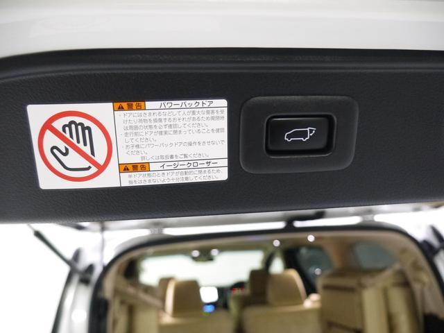 G 純正10インチナビ/フルセグTV/全方位カメラ/両側パワースライドドア/パワーバックドア/クルーズコントロール/パワーシート/LEDヘッドライト/ドライブレコーダー/Bluetooth/100V電源(12枚目)