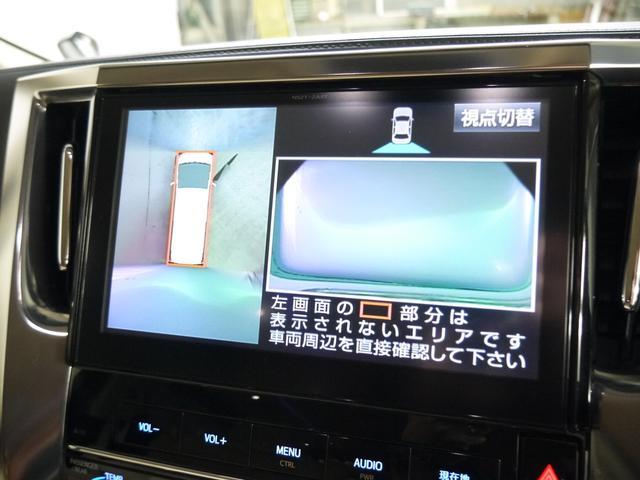 G 純正10インチナビ/フルセグTV/全方位カメラ/両側パワースライドドア/パワーバックドア/クルーズコントロール/パワーシート/LEDヘッドライト/ドライブレコーダー/Bluetooth/100V電源(23枚目)