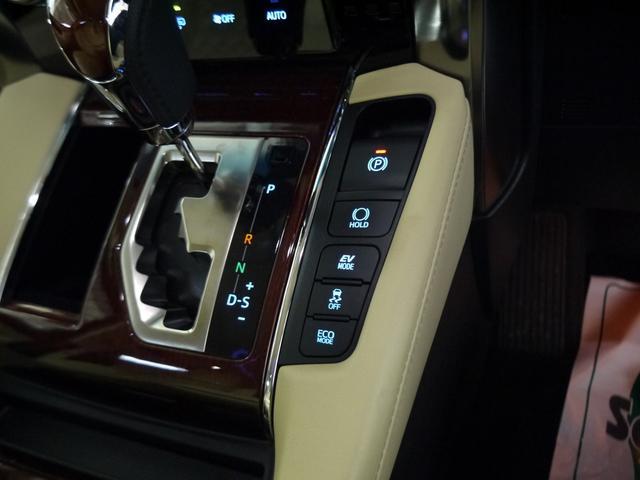G 純正10インチナビ/フルセグTV/全方位カメラ/両側パワースライドドア/パワーバックドア/クルーズコントロール/パワーシート/LEDヘッドライト/ドライブレコーダー/Bluetooth/100V電源(24枚目)