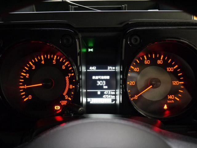 XG DAMD前後バンパー/DAMDグリル/レーダーブレーキ/ハイビームアシスト/ブロックタイヤ/LED/Bluetoothオーディオ/リアカメラ(27枚目)