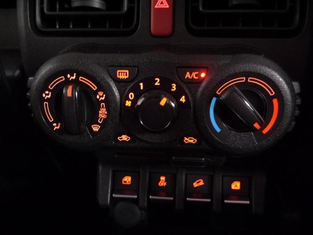 XG DAMD前後バンパー/DAMDグリル/レーダーブレーキ/ハイビームアシスト/ブロックタイヤ/LED/Bluetoothオーディオ/リアカメラ(30枚目)