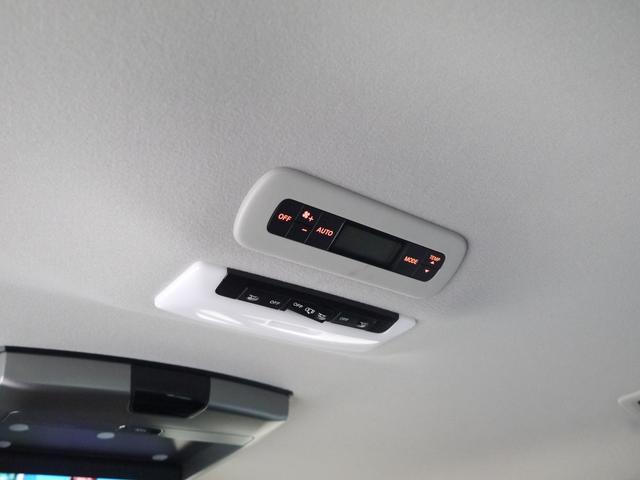 ハイウェイスター VセレクションII ユーザー買取/セーフティパックB(プロパイロット・アラウンドビュー・パーキングアシスト・電動パーキング・オートブレーキホールド)/ハンズフリーPWスラ/アルパイン後席モニター/SDフルセグナビ/LED(20枚目)
