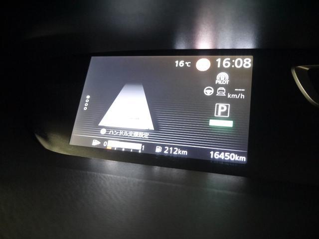 ハイウェイスター VセレクションII ユーザー買取/セーフティパックB(プロパイロット・アラウンドビュー・パーキングアシスト・電動パーキング・オートブレーキホールド)/ハンズフリーPWスラ/アルパイン後席モニター/SDフルセグナビ/LED(22枚目)