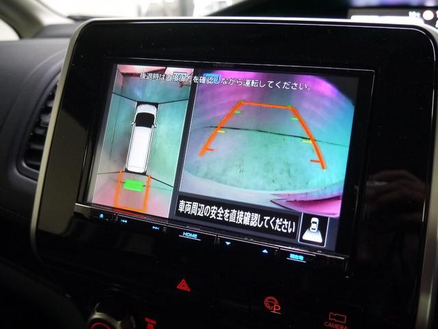 ハイウェイスター VセレクションII ユーザー買取/セーフティパックB(プロパイロット・アラウンドビュー・パーキングアシスト・電動パーキング・オートブレーキホールド)/ハンズフリーPWスラ/アルパイン後席モニター/SDフルセグナビ/LED(24枚目)