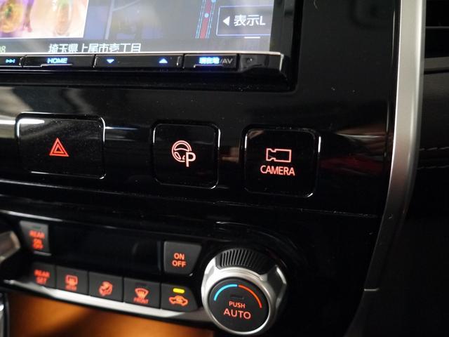 ハイウェイスター VセレクションII ユーザー買取/セーフティパックB(プロパイロット・アラウンドビュー・パーキングアシスト・電動パーキング・オートブレーキホールド)/ハンズフリーPWスラ/アルパイン後席モニター/SDフルセグナビ/LED(26枚目)