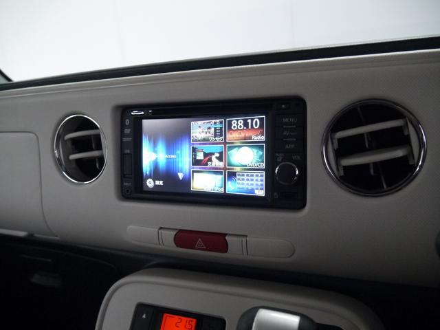 ココアプラスXリミテッド 1オーナー/禁煙車/ユーザー買取り/シルバールーフレール/スマートフォン連携メモリーナビ(ワンセグTV・DVD/DC・USB・HDMI)/LEDヘッドライト・ルームランプ/オートエアコン/ETC(17枚目)