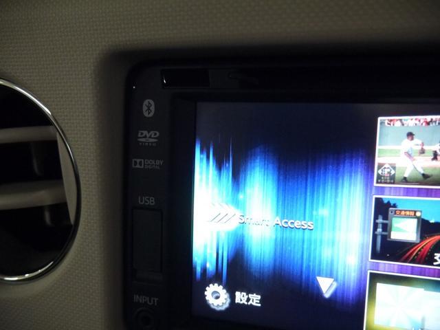ココアプラスXリミテッド 1オーナー/禁煙車/ユーザー買取り/シルバールーフレール/スマートフォン連携メモリーナビ(ワンセグTV・DVD/DC・USB・HDMI)/LEDヘッドライト・ルームランプ/オートエアコン/ETC(18枚目)