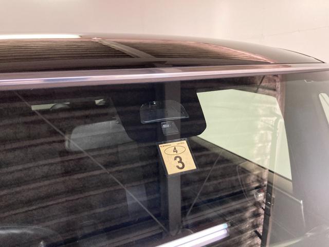 G・Lパッケージ 1オーナー/禁煙車/あんしんパッケージ(衝突軽減ブレーキ・サイド・カーテンエアバッグ)/ストリートロッドスタイルパッケージ(ブラック内装)/カロッツェリアナビ/バックカメラ/ワンセグ/ETC(9枚目)