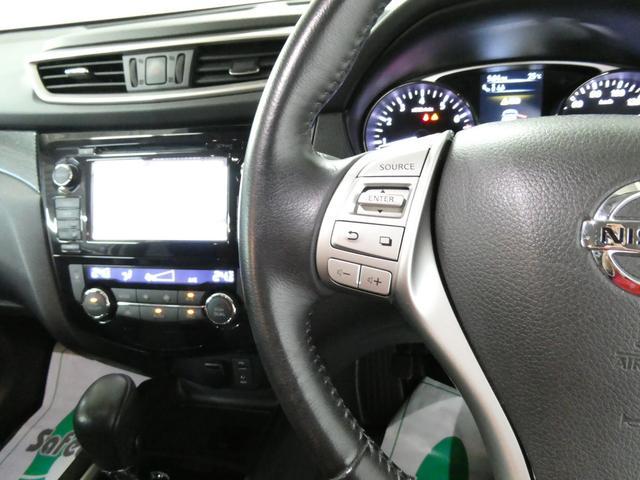 20X エマージェンシーブレーキパッケージ 4WD/パノラミックガラスルーフ/全周囲モニター/パワーバックドア/純正コネクトナビ/フルセグ/LEDヘッドライト/ルーフレール/BSW/パークアシスト/クルコン/踏み間違い防止/1年保証付き(16枚目)
