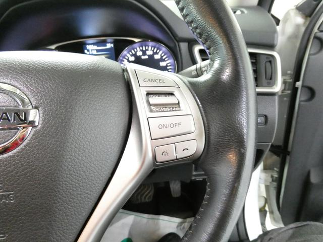 20X エマージェンシーブレーキパッケージ 4WD/パノラミックガラスルーフ/全周囲モニター/パワーバックドア/純正コネクトナビ/フルセグ/LEDヘッドライト/ルーフレール/BSW/パークアシスト/クルコン/踏み間違い防止/1年保証付き(17枚目)