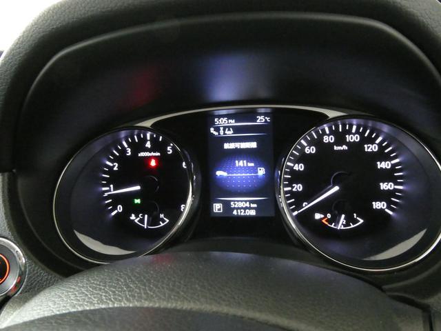 20X エマージェンシーブレーキパッケージ 4WD/パノラミックガラスルーフ/全周囲モニター/パワーバックドア/純正コネクトナビ/フルセグ/LEDヘッドライト/ルーフレール/BSW/パークアシスト/クルコン/踏み間違い防止/1年保証付き(25枚目)