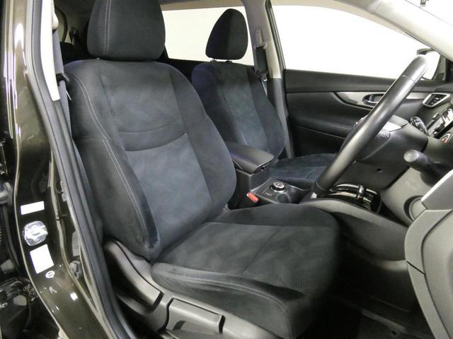 20X エマージェンシーブレーキパッケージ アラウンドビュー/コネクトナビ/フルセグ/クルコン/BSW/レーンキープ/ルーフレール/オプションスエード調クロスシート/パーキングアシスト/LED/前後ドラレコ/シートヒーター/Bluetooth(11枚目)