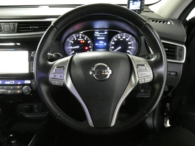 20X エマージェンシーブレーキパッケージ アラウンドビュー/コネクトナビ/フルセグ/クルコン/BSW/レーンキープ/ルーフレール/オプションスエード調クロスシート/パーキングアシスト/LED/前後ドラレコ/シートヒーター/Bluetooth(20枚目)