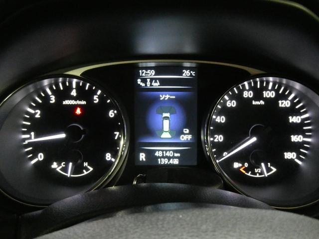 20X エマージェンシーブレーキパッケージ アラウンドビュー/コネクトナビ/フルセグ/クルコン/BSW/レーンキープ/ルーフレール/オプションスエード調クロスシート/パーキングアシスト/LED/前後ドラレコ/シートヒーター/Bluetooth(21枚目)