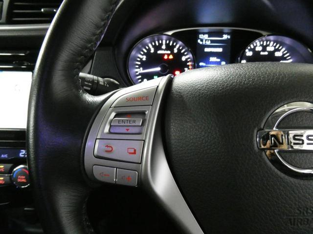 20X エマージェンシーブレーキパッケージ アラウンドビュー/コネクトナビ/フルセグ/クルコン/BSW/レーンキープ/ルーフレール/オプションスエード調クロスシート/パーキングアシスト/LED/前後ドラレコ/シートヒーター/Bluetooth(22枚目)