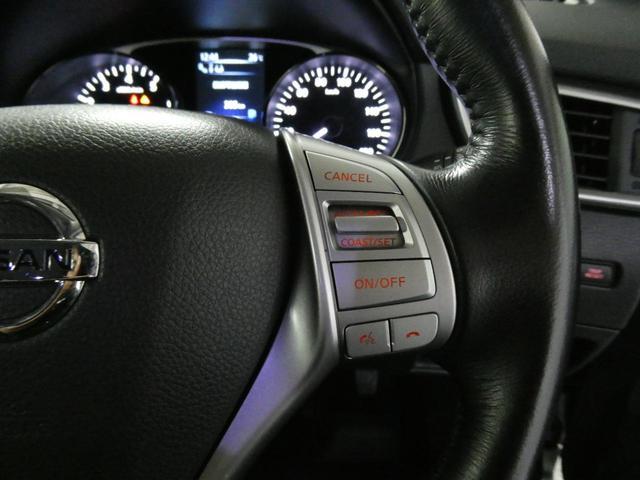 20X エマージェンシーブレーキパッケージ アラウンドビュー/コネクトナビ/フルセグ/クルコン/BSW/レーンキープ/ルーフレール/オプションスエード調クロスシート/パーキングアシスト/LED/前後ドラレコ/シートヒーター/Bluetooth(23枚目)