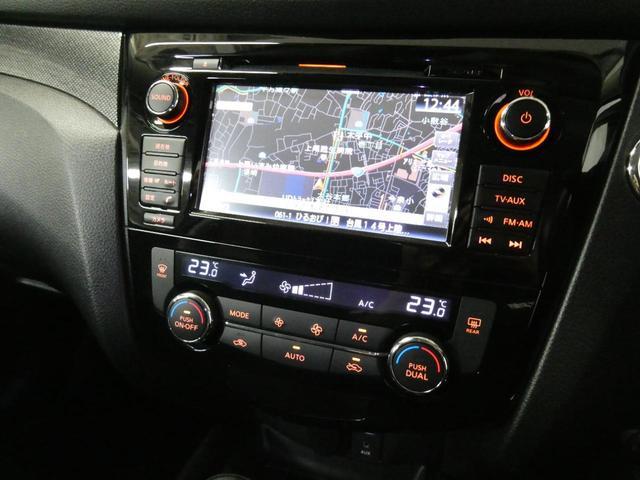 20X エマージェンシーブレーキパッケージ アラウンドビュー/コネクトナビ/フルセグ/クルコン/BSW/レーンキープ/ルーフレール/オプションスエード調クロスシート/パーキングアシスト/LED/前後ドラレコ/シートヒーター/Bluetooth(24枚目)