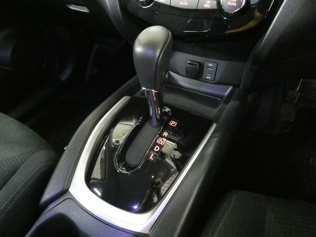 20X エマージェンシーブレーキパッケージ アラウンドビュー/コネクトナビ/フルセグ/クルコン/BSW/レーンキープ/ルーフレール/オプションスエード調クロスシート/パーキングアシスト/LED/前後ドラレコ/シートヒーター/Bluetooth(26枚目)