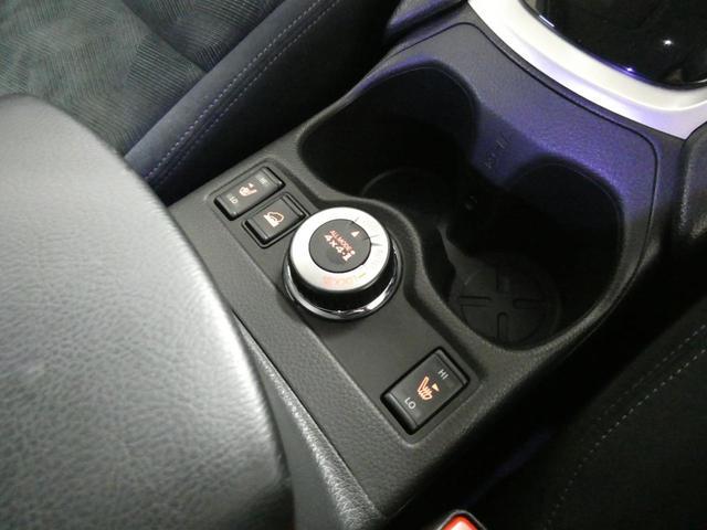 20X エマージェンシーブレーキパッケージ アラウンドビュー/コネクトナビ/フルセグ/クルコン/BSW/レーンキープ/ルーフレール/オプションスエード調クロスシート/パーキングアシスト/LED/前後ドラレコ/シートヒーター/Bluetooth(27枚目)