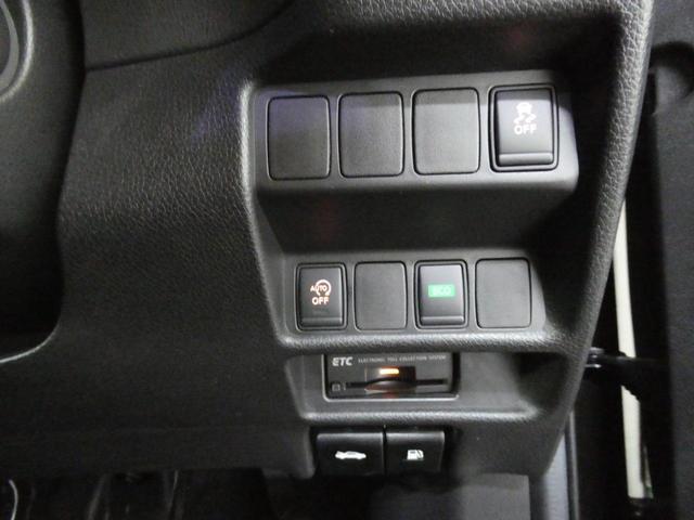 20X エマージェンシーブレーキパッケージ アラウンドビュー/コネクトナビ/フルセグ/クルコン/BSW/レーンキープ/ルーフレール/オプションスエード調クロスシート/パーキングアシスト/LED/前後ドラレコ/シートヒーター/Bluetooth(28枚目)