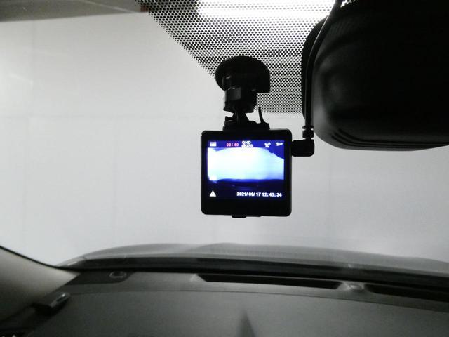 20X エマージェンシーブレーキパッケージ アラウンドビュー/コネクトナビ/フルセグ/クルコン/BSW/レーンキープ/ルーフレール/オプションスエード調クロスシート/パーキングアシスト/LED/前後ドラレコ/シートヒーター/Bluetooth(29枚目)