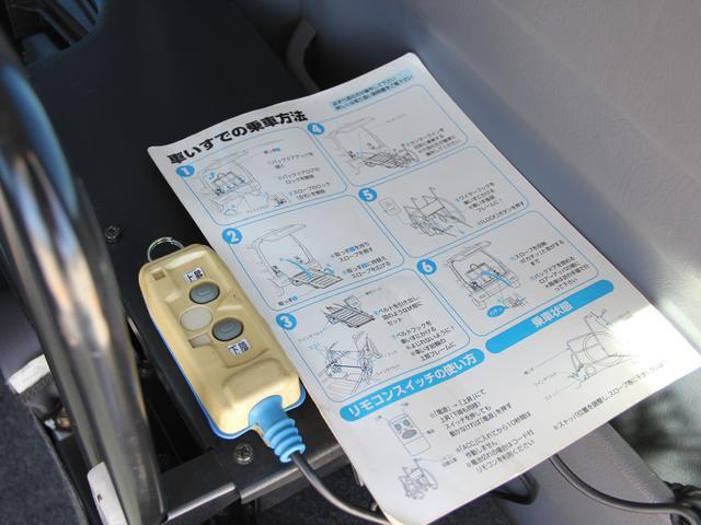 CX 介護用車両(15枚目)