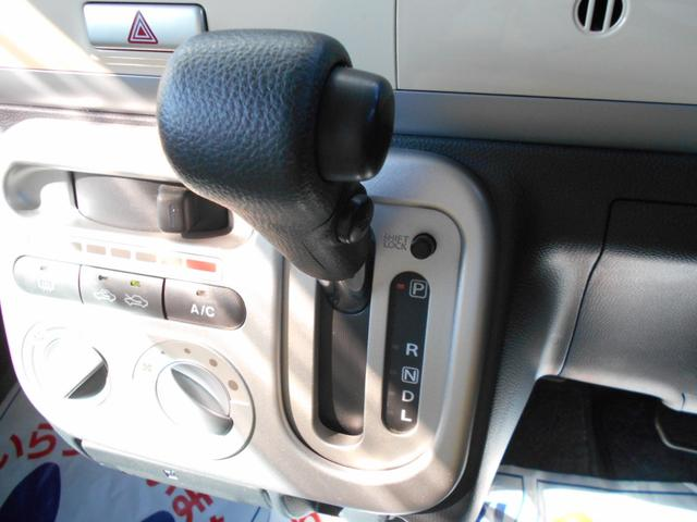 スズキ アルトラパン X 2トーンルーフ禁煙車フル装備スマートキーCDアルミ
