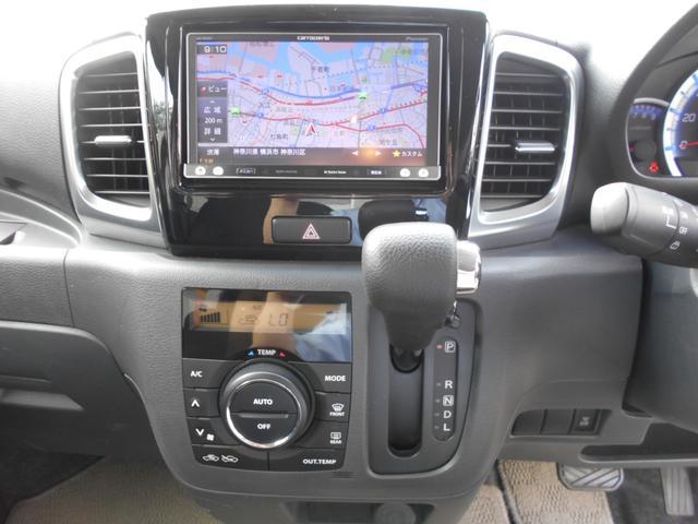 季節を問わずに車内は1年中快適!フルオートエアコン標準装備です!