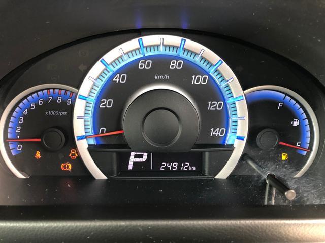 お車のお問合せは、携帯・PHSも通話料無料のフリーダイヤル 0066-9701-9449 までお気軽にどうぞ!