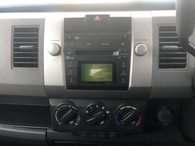 FX-Sリミテッド フル装備 キーレス エアバッグ CD 点検記録簿 電動格納ドアミラー 盗難警報装着車 アルミホイール(10枚目)