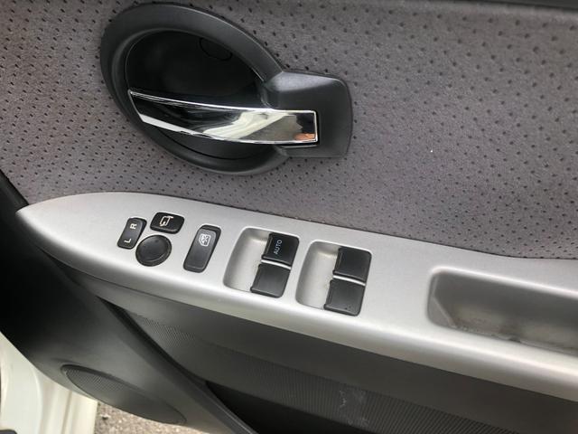 FX-Sリミテッド フル装備 キーレス エアバッグ CD 点検記録簿 電動格納ドアミラー 盗難警報装着車 アルミホイール(16枚目)