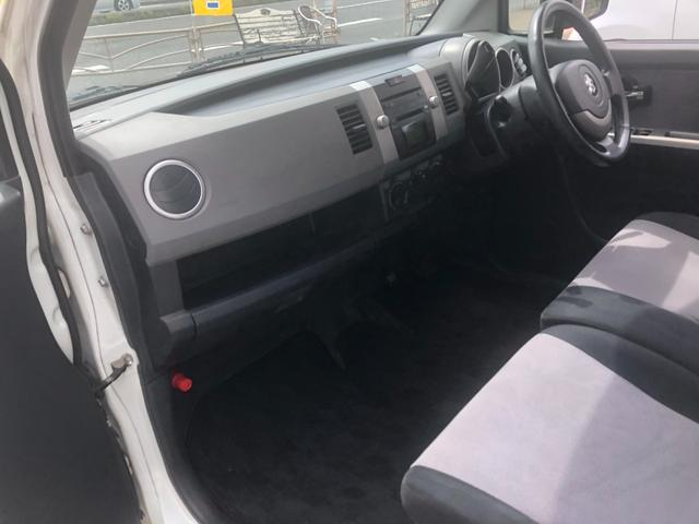 FX-Sリミテッド フル装備 キーレス エアバッグ CD 点検記録簿 電動格納ドアミラー 盗難警報装着車 アルミホイール(20枚目)