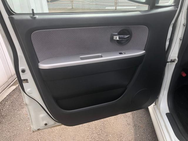 FX-Sリミテッド フル装備 キーレス エアバッグ CD 点検記録簿 電動格納ドアミラー 盗難警報装着車 アルミホイール(25枚目)