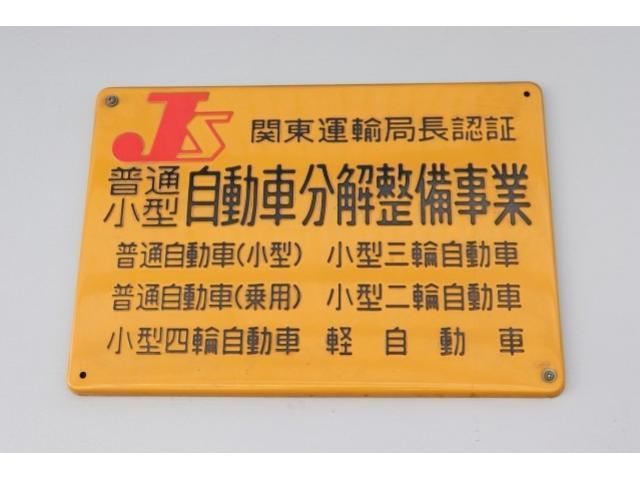 FX-Sリミテッド フル装備 キーレス エアバッグ CD 点検記録簿 電動格納ドアミラー 盗難警報装着車 アルミホイール(47枚目)