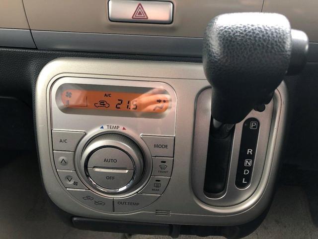 10thアニバーサリーリミテッド 特別仕様車 フル装備 スマートキー エアバッグ ABS ワンオーナー 記録簿 盗難警報装着車 CDステレオ オートエアコン シートヒーター(11枚目)