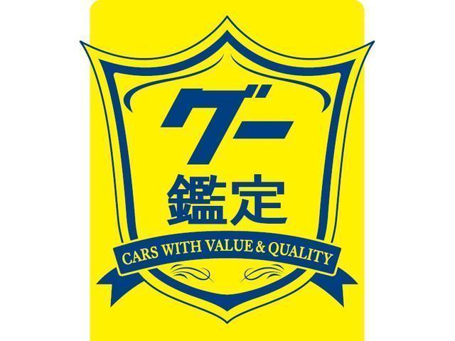 10thアニバーサリーリミテッド 特別仕様車 フル装備 スマートキー エアバッグ ABS ワンオーナー 記録簿 盗難警報装着車 CDステレオ オートエアコン シートヒーター(45枚目)