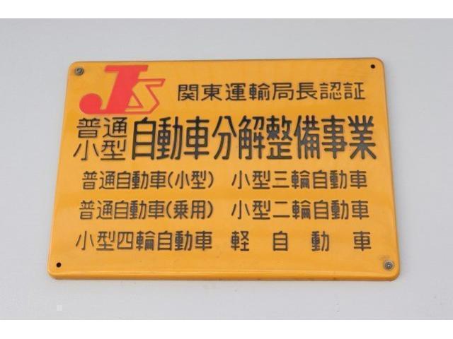 10thアニバーサリーリミテッド 特別仕様車 フル装備 スマートキー エアバッグ ABS ワンオーナー 記録簿 盗難警報装着車 CDステレオ オートエアコン シートヒーター(52枚目)