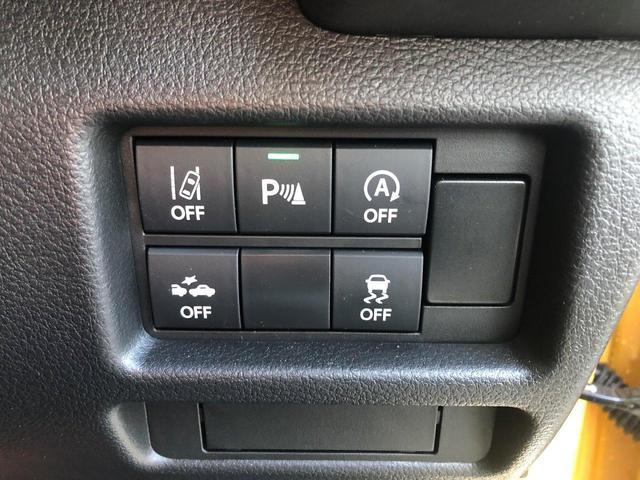 ハイブリッドXターボ 全方位モニター付きナビ装着車 9インチナビ デュアルカメラブレーキサポート スズキセーフティサポート アダブティブクルーズコントロール メーカー保証 LEDヘッドランプ スマートキー(14枚目)