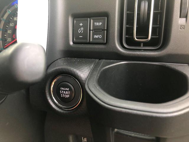 ハイブリッドXターボ 全方位モニター付きナビ装着車 9インチナビ デュアルカメラブレーキサポート スズキセーフティサポート アダブティブクルーズコントロール メーカー保証 LEDヘッドランプ スマートキー(15枚目)