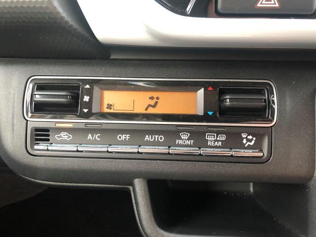 ハイブリッドXターボ 全方位モニター付きナビ装着車 9インチナビ デュアルカメラブレーキサポート スズキセーフティサポート アダブティブクルーズコントロール メーカー保証 LEDヘッドランプ スマートキー(17枚目)